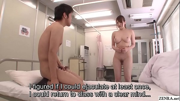 Subtitle, Nudist, Subtitles, School teacher, Subtitled, Nudists